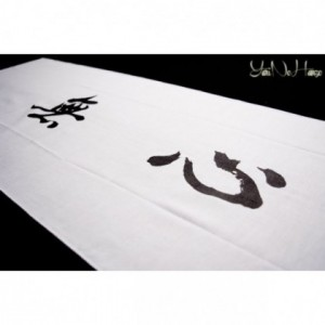 Tenugui Kendo | Mushin | Białe